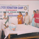 Blood Donation Camp at XIMB