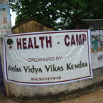 Health Camp at Madhupur-2010