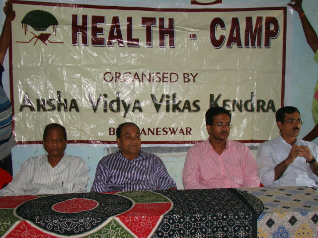 Prof. RN Sahoo, Prof. D Mishra, Dr. A Mohapatra before the Camp begins